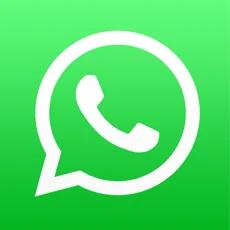 دانلود واتساپ جدید
