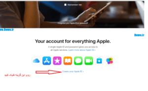 آموزش تصویری ساخت اپل آیدی