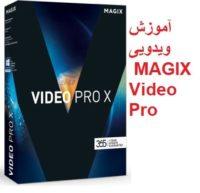 MAGIX.Video.Pro_