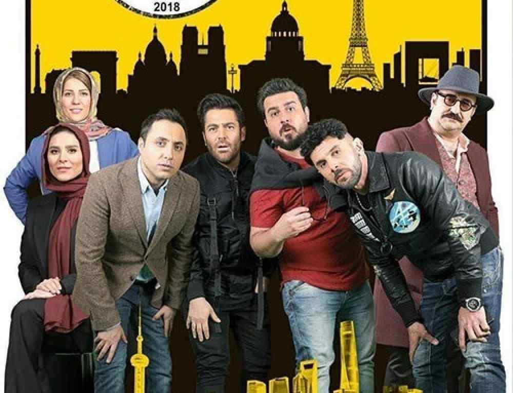 ساخت ایران فصل دوم