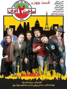 Sakhte Iran S02E04 227x300 1