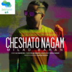 milad-baran-cheshato-nagam-300x300.png
