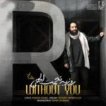 Roozbeh Nematollahi - 'Bedoone To