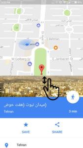 ردیابی موقعیت مکانی با گوگل