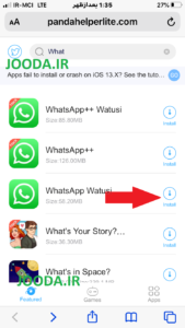 واتس اپ پلاس برای آيفون