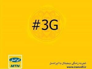 بهترین تنظیمات اینترنت ایرانسل